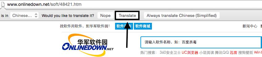 Translate-min