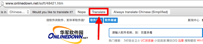 Translate Google Chrome