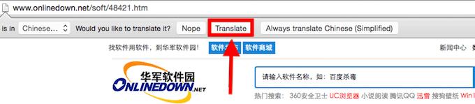 Dịch Google Chrome